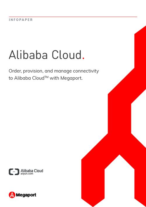 Alibaba Infopaper